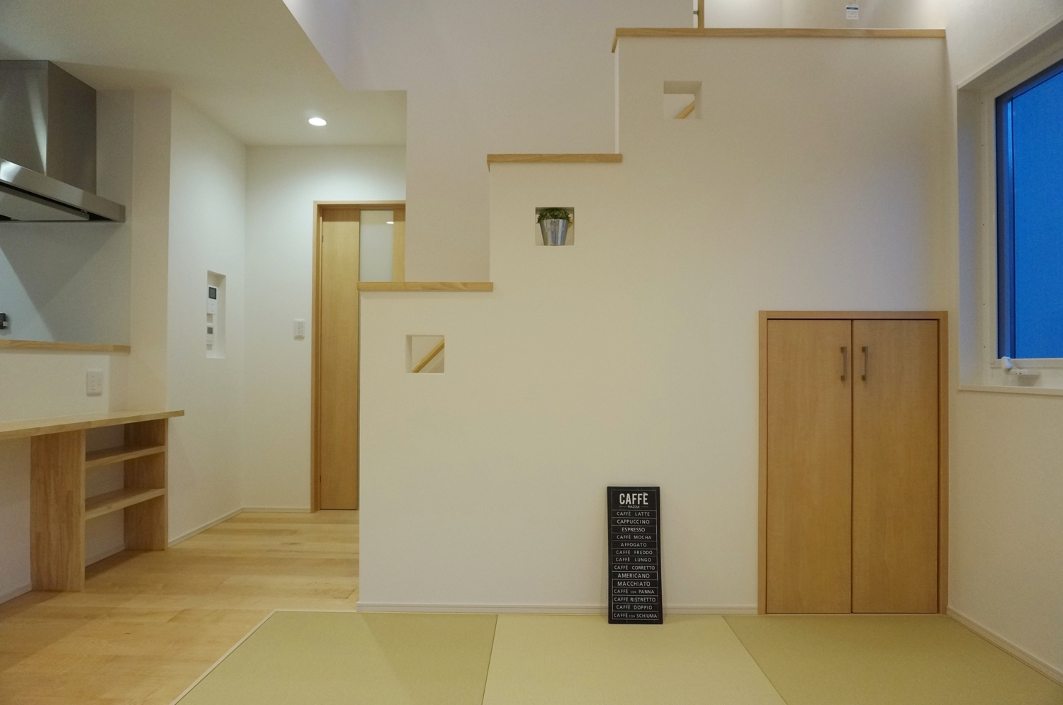 Simple ModemのNatural House